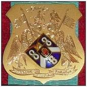Combermere Coat of Arms PM Jewel